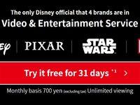 日本网友开心了:一碗拉面的钱,迪士尼星战漫威电影随便看