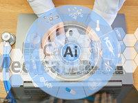国内首份医学影像AI白皮书显示:88%的科室使用的AI产品是肺结节筛查