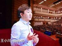 搜狗 CEO 王小川:向生命学习做公司,适度竞争 | 混沌创新课