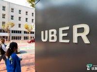 乘客遭司机性侵,Uber遭索赔千万美金 | 4月2日坏消息榜