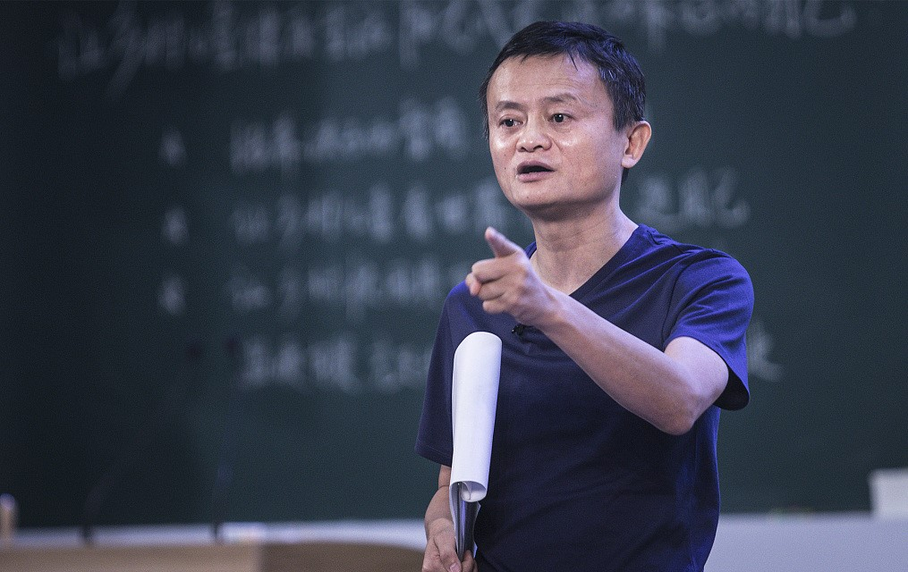 Ma Yun's Mathematics Game