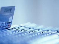 信用卡套现真的是一个没有受害者的产业吗?
