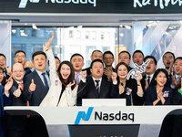 华尔街不识张大奕,网红第一股 IPO 首日破发暴跌37%