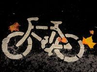 共享单车涨价求生