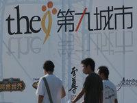 联手FF造车后九城拟增发至50亿股,朱骏仍有控股权丨钛快讯