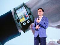 """""""柔屏腕机""""努比亚阿尔法问世,将率先支持中国联通eSIM服务"""