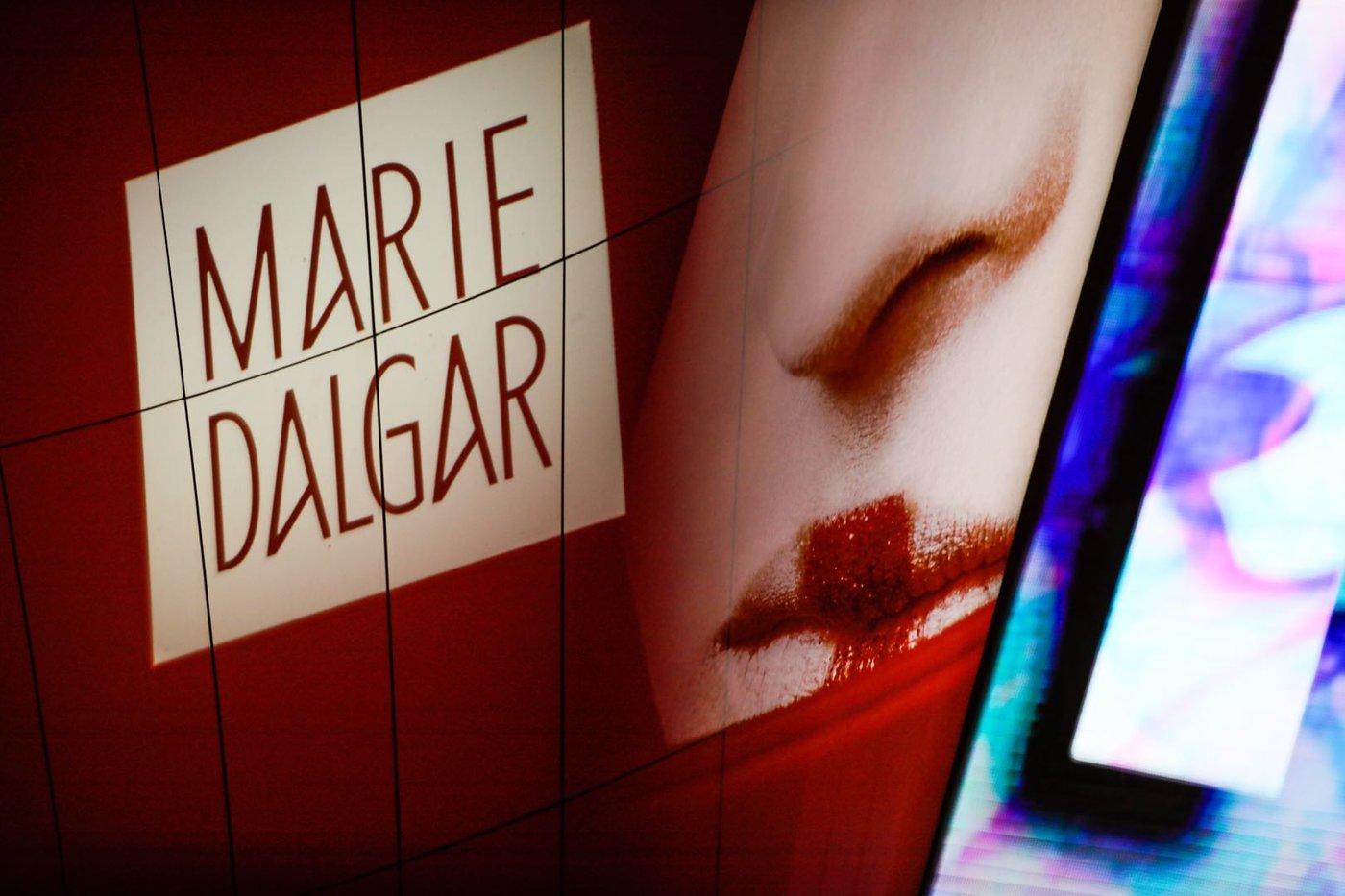 玛丽黛佳的logo,出自法国设计团队