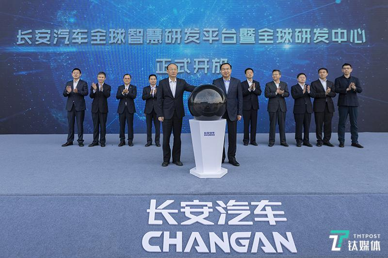 With a 8-year investment of 4.3 billion, Changan automobile officially launched the Global R & amp; D Center | First-line Car news