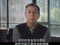 陈天桥制作的脑科学纪录片获纽约电影电视节三项大奖 | 钛快讯