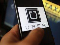 【钛晨报】Uber上市估值目标最高1000亿美元;电信计划拆分翼支付上市;京东数科接盘P2P平台易利贷