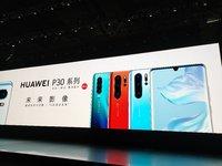 """华为发布国行版P30系列手机,""""徕卡四摄""""P30 Pro最高售价6788元丨钛快讯"""