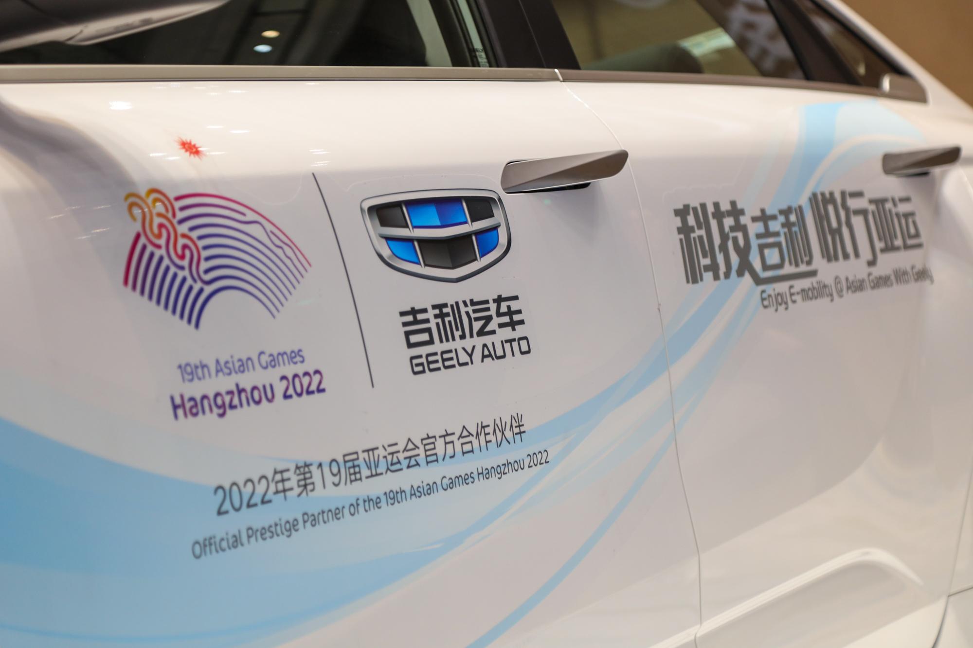 吉利成为杭州亚运会官方合作伙伴,2022年落地L5级自动驾驶 | 一线车讯
