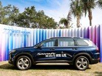 配备指纹科技的大型SUV,北京现代正式发布第四代胜达 | 一线车讯