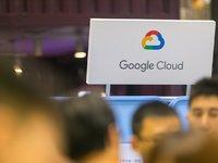 【产业互联网周报】谷歌云推出两大平台,与七大主流开源公司合作;IBM确认出售营销云业务