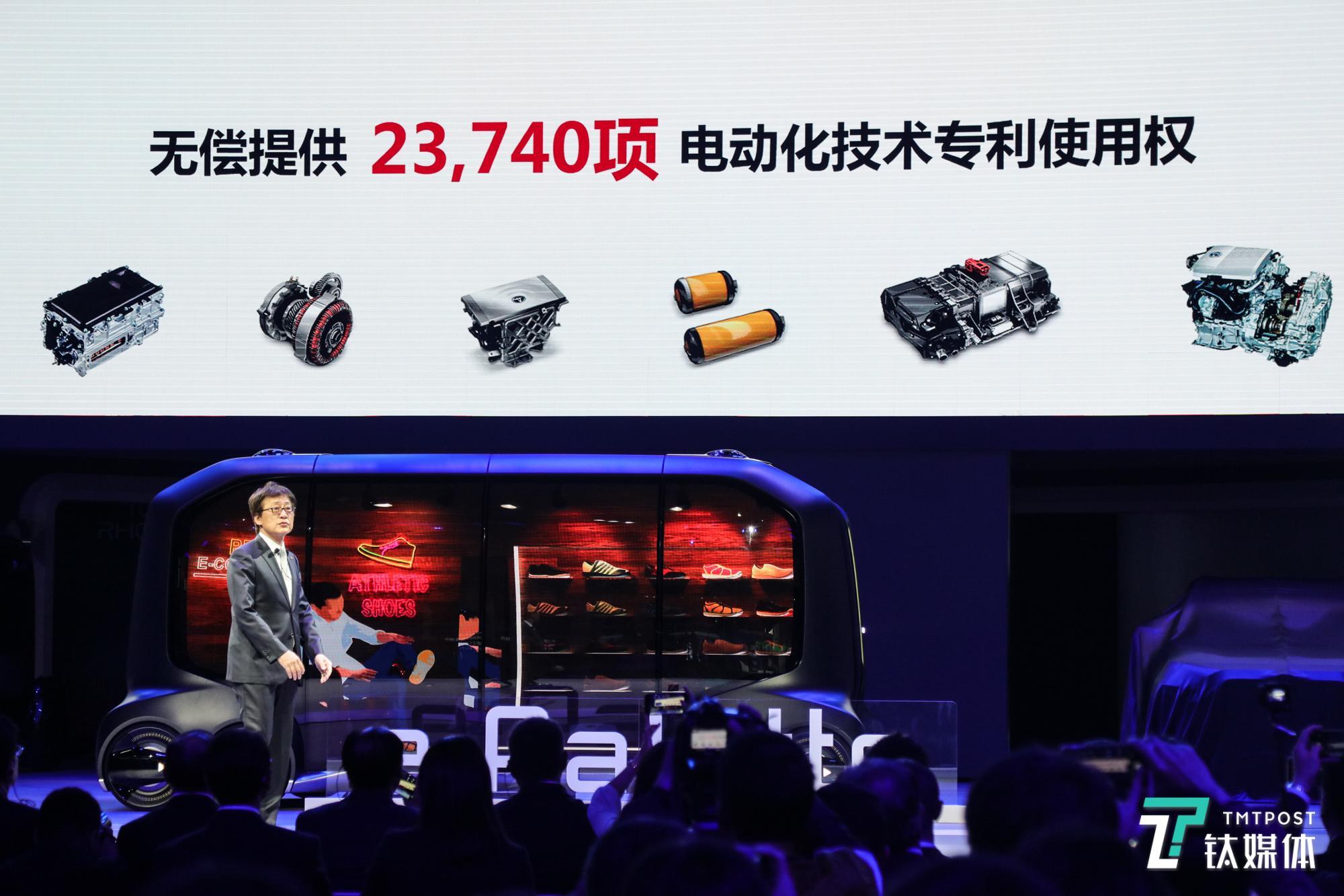 2019上海车展 | 丰田将无偿提供23,740项电气化技术专利使用权