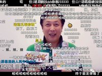 "B站""反蔡徐坤正义""背后,二次元平台内容隐忧犹存"