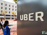 Uber到底值不值1000亿美元?