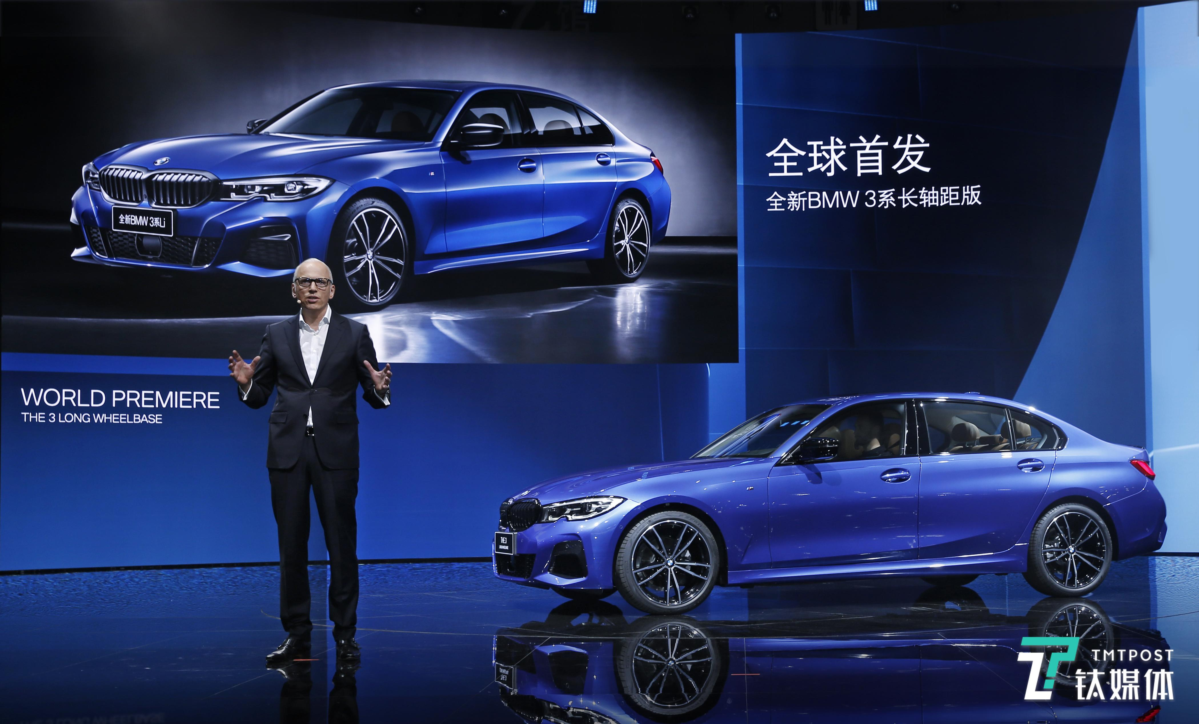 全新BMW 3系进化到第七代,如今终于登陆中国市场 | 一线车讯