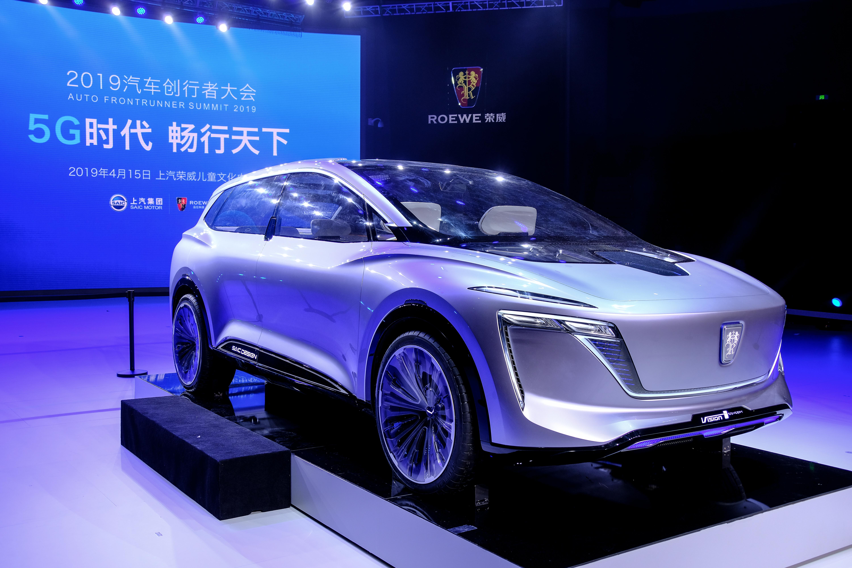 """全球首款5G智能座舱""""荣威Vision-i""""概念车首秀丨一线车讯"""