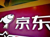 【钛晨报】京东投资12.7亿元购买五星电器46%股份;亚马逊将关闭中国国内电商业务