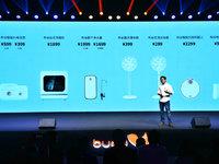 美的互联网品牌BUGU连推数款小家电产品,称一定程度上已超越小米丨钛快讯
