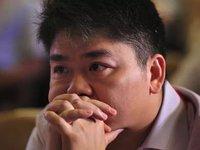 刘强东遭女大学生起诉书曝光,京东在人力、资金上涉案援助也成为被告 | 钛快讯