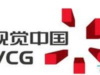 【钛晨报】视觉中国被???0万后再道歉;瑞银预计苹果将向高通支付60亿美元和解金