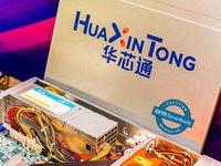 【产业互联网周报】高通中国合资公司华芯通将关闭;微软收购物联网系统公司Express Logic