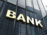 """揭开""""开放银行""""的神秘面纱,它是未来银行的样子?"""