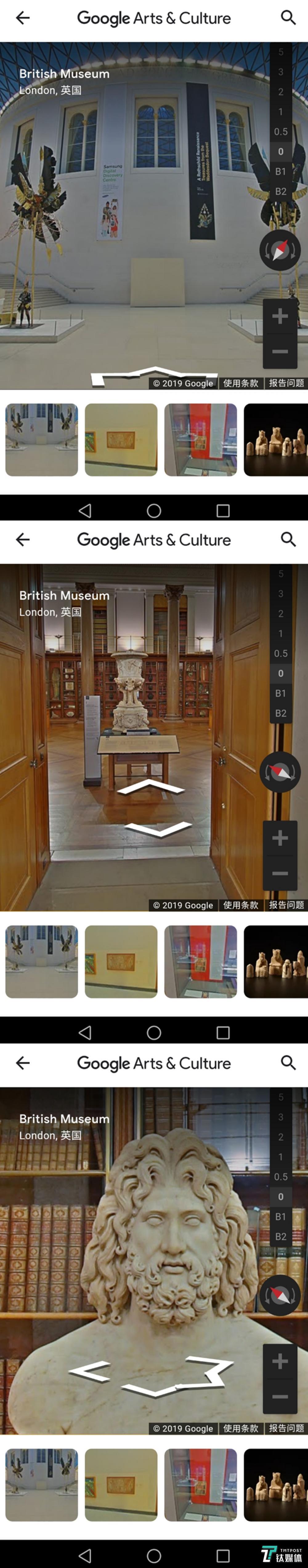 大英博物馆VR参观内景