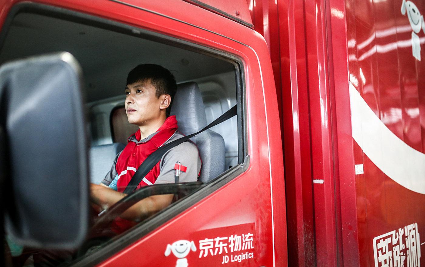 图片到来源@视觉中国