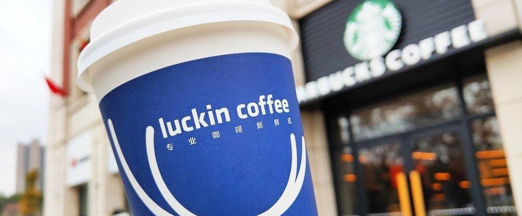 """叫板星巴克的瑞幸咖啡急于上市,凭借""""烧钱补贴""""能让资方继续买单么?"""