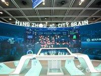 王坚谈城市大脑:算力时代来临,城市大脑是基础设施