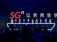 联通发布全新5G品牌标识,将在国内七个城市开通5G试验网 | 钛快讯