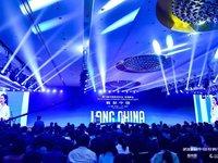 第13届中国投资年会:看多中国仍是最有远见的正确选择