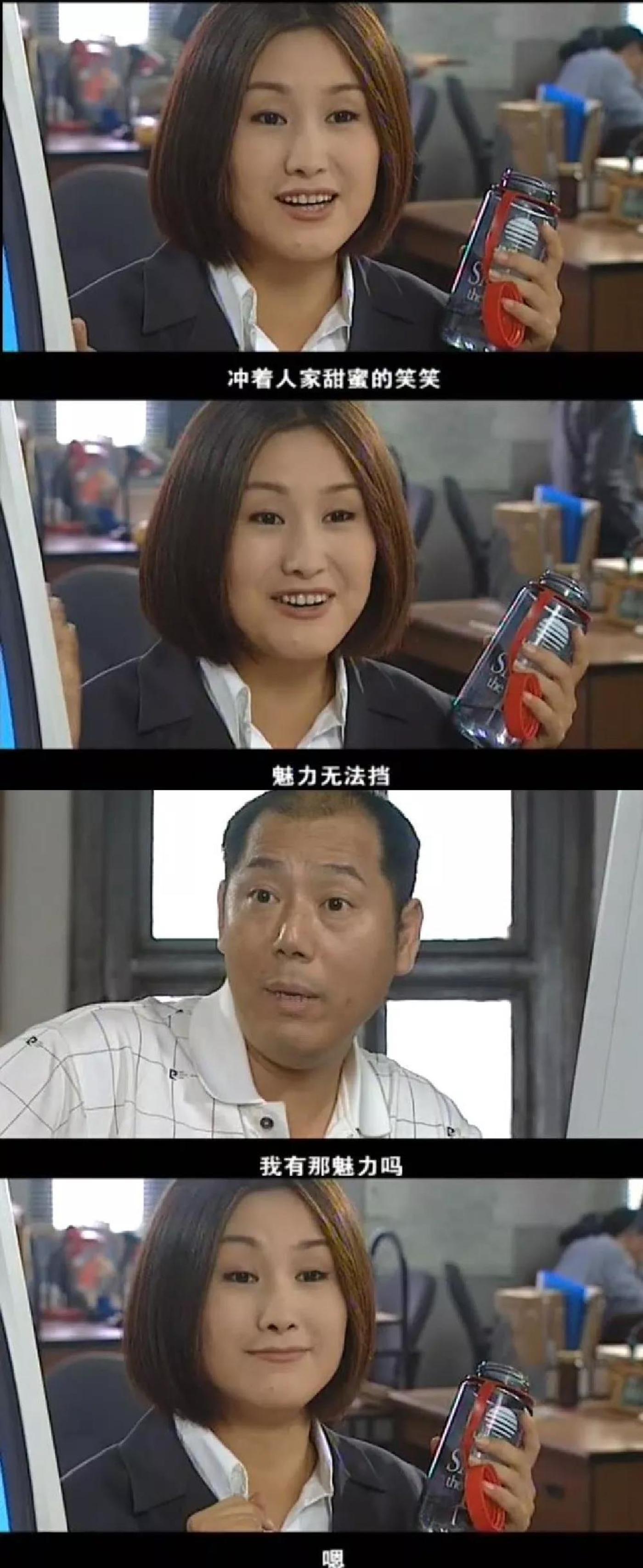 演员王茜饰演的英勇无畏的女警形象令人印象深刻