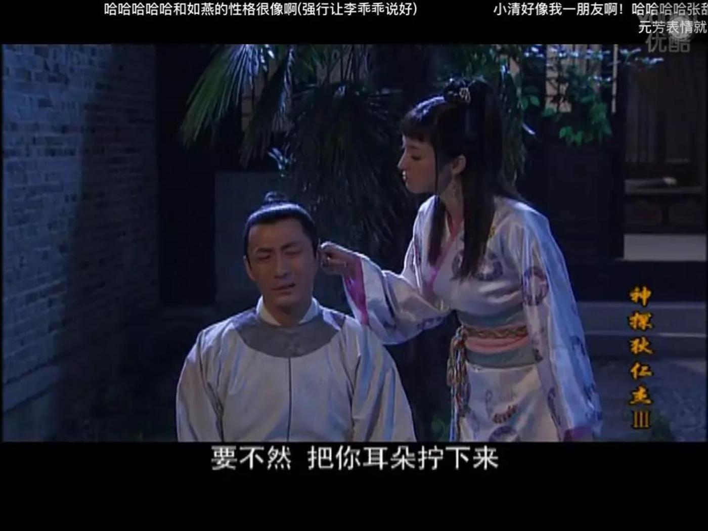 《神探狄仁杰3》里元芳和董璇cp感十足