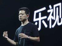 【钛晨报】证监会决定对乐视网及贾跃亭立案调查;谷歌母公司一季度营收363亿美元;WeWork秘密提交IPO申请