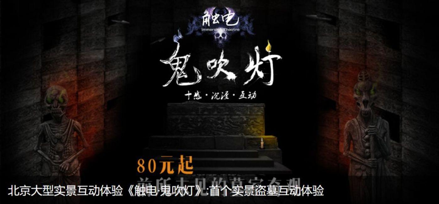 密室逃脱七年之痒:逃离北上广,远嫁文旅城