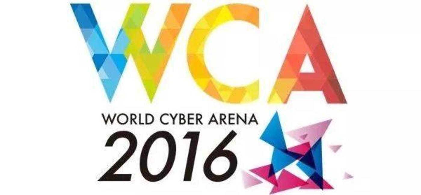 """WCG停办五年后卷土重来,昔日""""电竞奥运""""还剩多少功力?"""