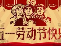 馬云、任正非、馬化騰、雷軍的日常:每天都是勞動節