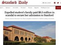 花4300万买斯坦福的赵语思被开除,她背后的制药家族有多传奇?
