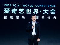 愛奇藝 CEO 龔宇:包月付費依舊是主導,但單點付費或成最具潛力模式