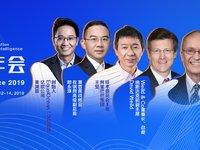6大亮点,3大特色,150+知名嘉宾聚首,2019全球新经济年会来了!