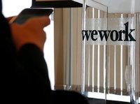 共享办公巨头WeWork冲刺IPO,光环之下是否名副其实?
