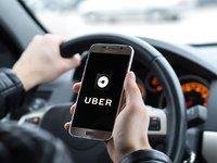 破發之后 ,周一Uber股價再次大跌10.75% | 5月14壞消息榜