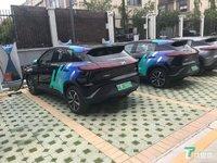 小鹏汽车网约车业务正式上线,年内投放超2000辆车 | 钛快讯