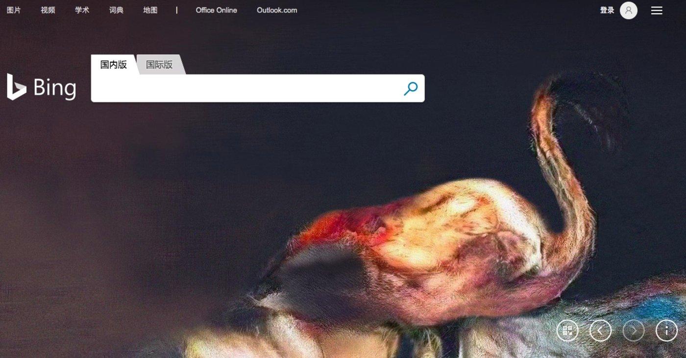 """人工智能""""小冰""""创作的原创画作被当成了Bing的首页图"""