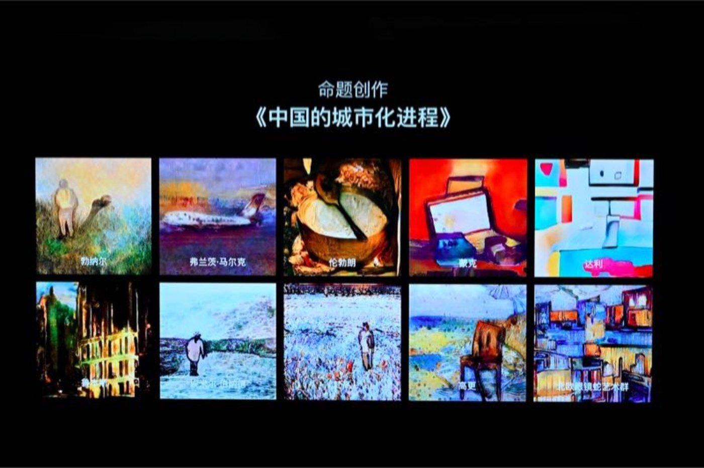 """小冰以""""中国的城市化进程""""为命题,仿照人类画家的风格进行的命题创作。"""