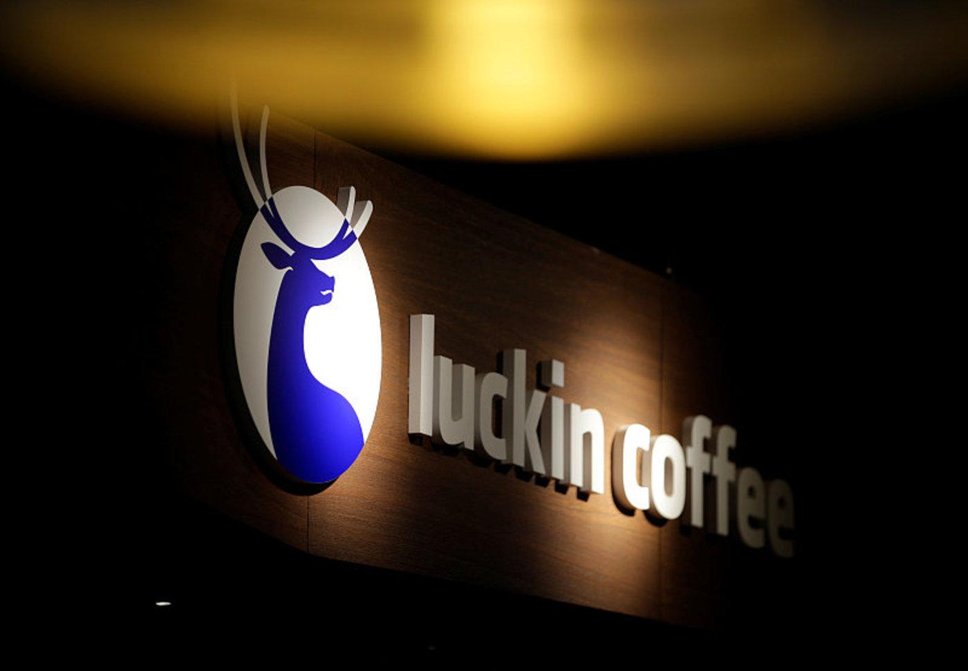 瑞幸正式赴美上市,咖啡新物种能被资本市场读懂吗?